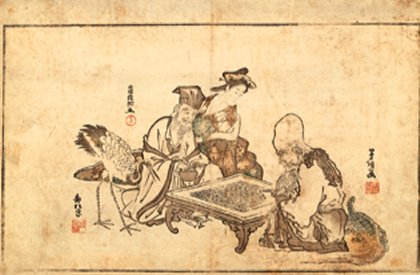 confucianist and daoist government foundations 築基 zhu ji - discovering the foundations  wang was supposedly a confucianist scholar who quit his  the northern wei government embraced his.